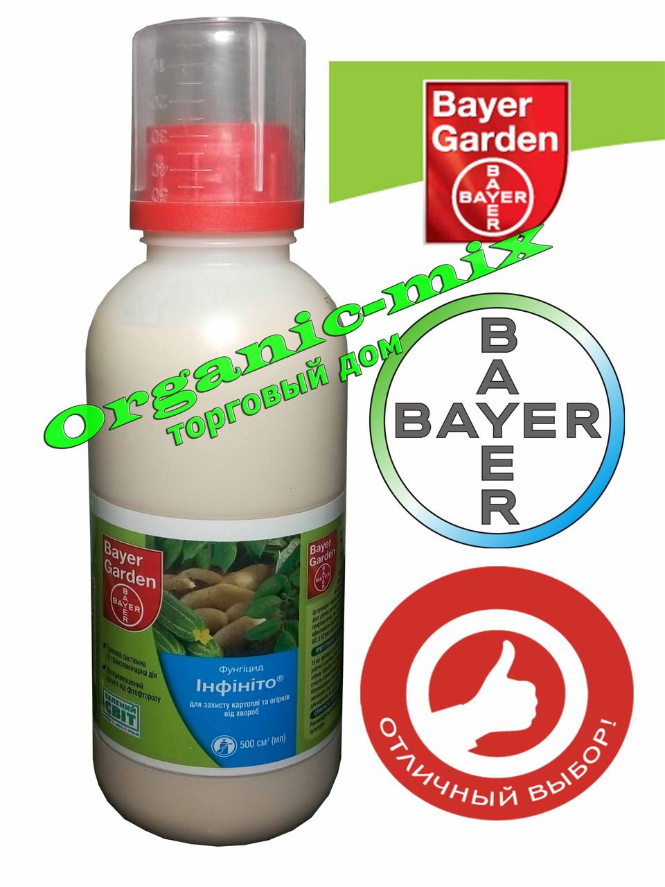 Инфинито, 500 мл, защитный фунгицид для овощей, Bayer (Германия)