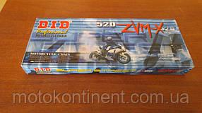 Мото цепь  520 DID 520ZVM-X 98 Стальная для мотоцикла ( в к-те замок ZJ) сальник X 2 -Ring