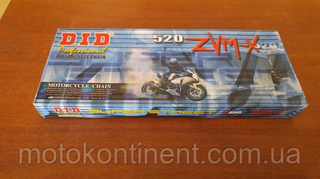 Мото ланцюг 520 DID 520ZVM-X 98 Сталева для мотоцикла ( в к-ті замок ZJ) сальник X 2 -Ring, фото 2
