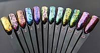 Пигмент-хлопья для дизайна ногтей Юки, 12 цветов