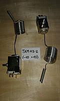 Термостат ТАМ 113-2  воздушный