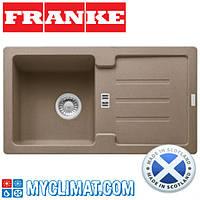 Franke Кухонная мойка FRANKE STG 614-78 (миндаль)