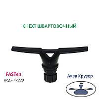 Кнехт Borika Fasten швартовочный Fc229, черный, фото 1