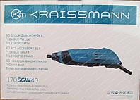 Гравер KRAISSMANN 170SGW40