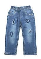 Удобные джинсы для мальчика на резинке Grace (р.74,80,92,104)
