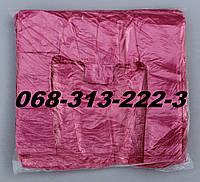 Супер прочные полиэтиленовые пакеты первичка майка без рисунка оптом 24х42см польша розовая