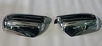 Накладки на зеркала заднего вида Skoda Octavia 2004 -2013 г.
