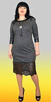 Оригинальное серое платье, размер 58