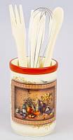 """Подставка """"Мадрид"""" для кухонных принадлежностей + деревянные лопатки и венчик"""