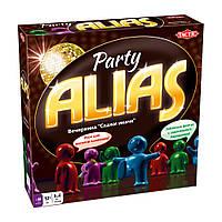 Пати Алиас (Алиас для вечеринок, Скажи иначе, Party Alias) (новая версия)