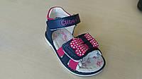 Детская обувь босоножки Clibee F-165 dark blue (Размеры: 20-25)