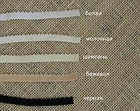 Резинка для белья белая-Е2317-10, ширина 10мм(нарезаем от 50м)