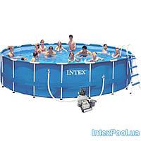 Каркасный бассейн Intex 28252 Metal Frame Pool (549х122 см) c песочным насосом 6000 л/час и хлоргенератором