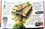 Нова дитяча енциклопедія , фото 9