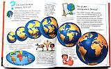Нова дитяча енциклопедія , фото 10