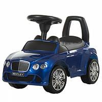 Машина для детей каталка толокар Z 326S-4 синяя крашеная