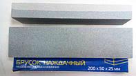 Точильный камень для ножей двойной 200х50х25 мм