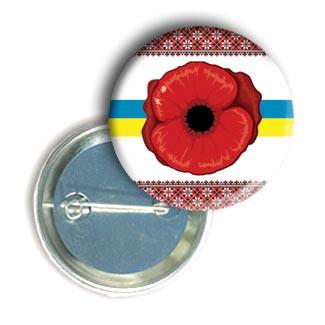 Значок с маком и украинской символикой