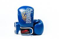 Боксерские перчатки PowerPlay  Leopard Predator Serits Blue