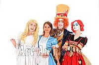 """Аниматоры """"Алиса в стране чудес"""" на детский праздник (Алиса, Шляпник, Красная королева, Белая королева)"""