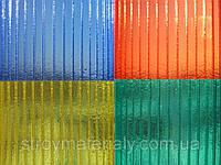 Сотовый поликарбонат 4 мм Polygal цветной