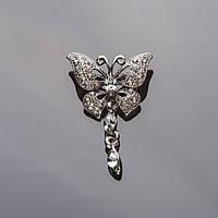 Брошь серебристая Бабочка с кристаллами подвесками 4,5*3см