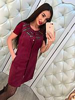Женская модная замшевая жилетка (жилет) с камнями и бисером (2 цвета), фото 1
