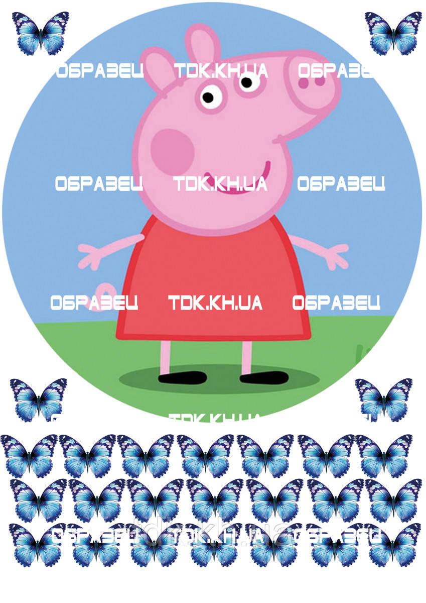 Свинка Пеппа 002