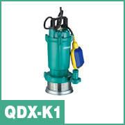 Погружные дренажные насосы серии QDX-K1