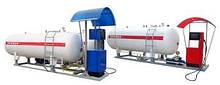 Газовий модуль, газова заправка, АГЗС, АГЗП