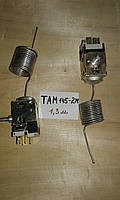 Термостат ТАМ 145-2М 1,3 м Whicepart (морозилка)