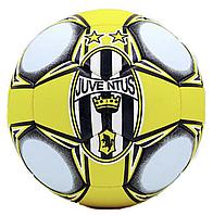Футбольный мяч JUVENTUS (134)