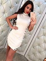 Женское красивое платье с люверсами (2 цвета)