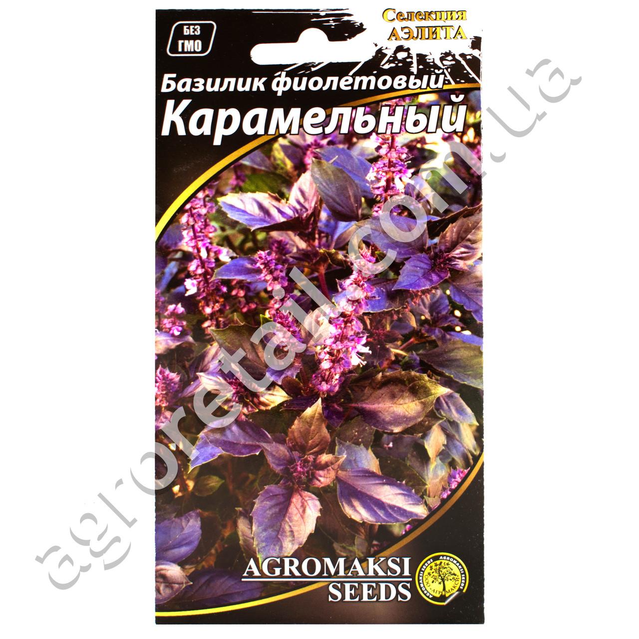 Базилик Карамельный фиолетовый 0.3 г