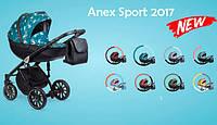 Anex Sport расцветки 2017 доступны к заказу!