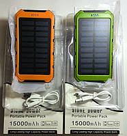 Solar Power Bank (iPower) 15000mAh + LED фонарь (2 USB)