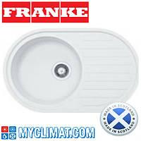 Franke Кухонная мойка FRANKE ROG 611 (белый)