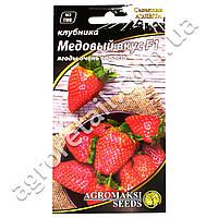 Клубника Медовый вкус F1 0.01 г
