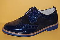 Детские кожаные туфли ТМ Bistfor код 58201 размеры 32-38
