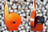 Дробилка молотковая ДМ-1000, фото 5