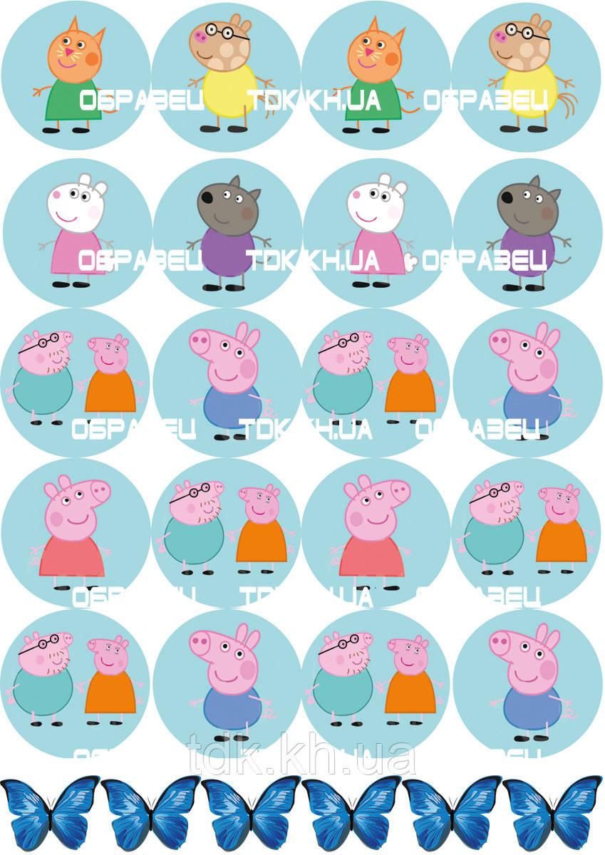 Свинка Пеппа 005