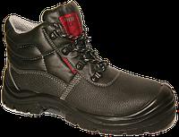 """Ботинки защитные кожаные """"Вендора"""""""