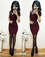 Женское модное платье со вставкой сетки (4 цвета), фото 1