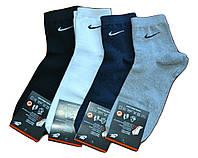 Носки мужские спортивные Nike (сетка) размер 41-44 (разные цвета)