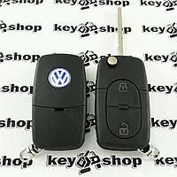 Корпус выкидного ключа для VOLKSWAGEN Golf, Passat B5 (Фольксваген Гольф, Пассат Б5) 2 - кнопки