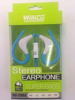 Наушники гарнитура Willico MD-1506 White-Blue Sport