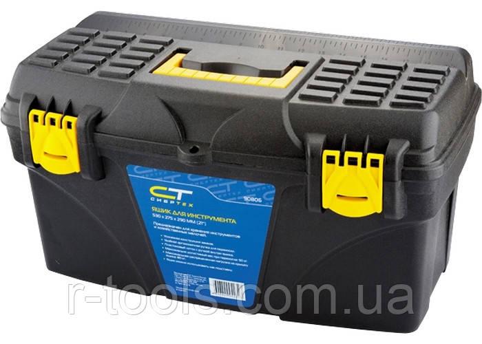 """Ящик для инструмента, 530Х275Х290 мм (21""""), пластик СИБРТЕХ 90806 - Интернет-магазин R-TOOLS - ручной, электро-бензо инструмент в Каменском"""