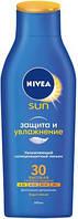 """Увлажняющий солнцезащитный лосьон """"Защита и увлажнения"""" от Nivea SPF30"""