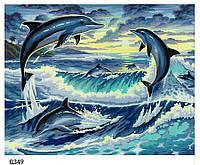 Картина по номерам 40х50, Дельфины
