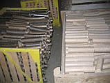 Пресс ударно механический для Брикетирования биомасс, фото 3
